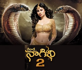 Naagini 2 – Daily Serial – E95 – 25th Sep