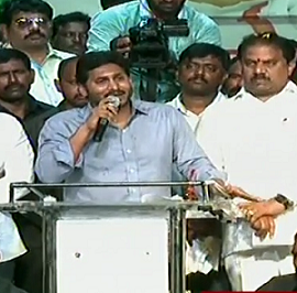 YS Jagan Speaks At Malladi Vishnu's YCP Induction Event