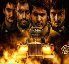 Shamanthakamani Movie Review – 2.75/5