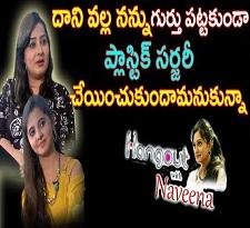 Agnipoolu Fame ANJU ASRANI Pakkinti Ammai Fame PREETI ASRANI Interview – TV Stars