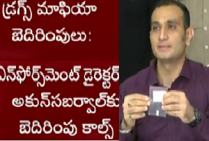 Akun Sabharwal Gets Threat Calls From International Drug Mafia