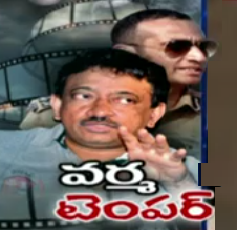 RGV On His Problem With Drugs Case Enquiry