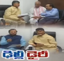 CM Chandrababu Naidu With Media After Meet With Union Ministers