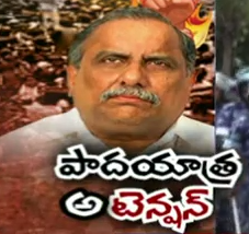 Mudragada To Start Padayatra From Today