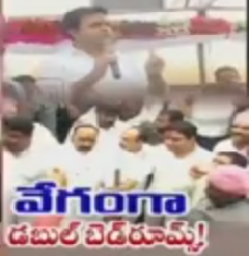 Minister KTR About 1lakh Double Bed Rooms In Hyderabad