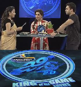 Suma's Genes New Game Show – E50 – 22nd July – with Navadeep , Madhu Shalini