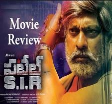 Patel SIR Movie Review – 2.5/5