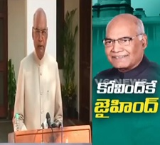 Ram Nath Kovind Victory Speech | Elected As 14th President Of India