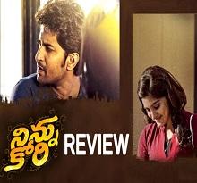 Ninnu Kori Movie Review – 3/5
