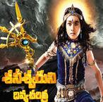 Saneeshwaruni Divya Charithra – 26th July – E3
