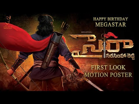 Chiranjeevi's 151st Film Syera Narasimha Reddy First Look Motion Poster