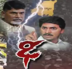 CM Chandrababu Naidu slams Opposition Parties at Nandyal By-Poll Campaign Road Show