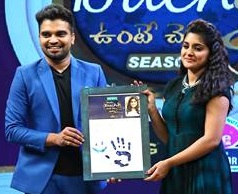 Konchem Touch lo Unte Cheptha with Nivetha Thomous -27th Aug