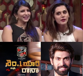 No 1 Yaari with Rana – Special Show with Manchu Lakshmi and Tapsee – 20th Aug