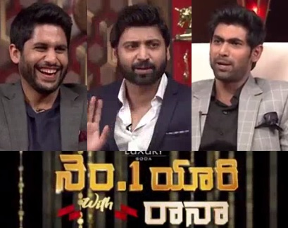 No 1 Yaari with Rana – Special Show with Naga Chaitanya and Sumanth – 19th Aug