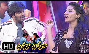Pove Pora Chal Maar – Sudigali Sudheer Show – 21st Sep