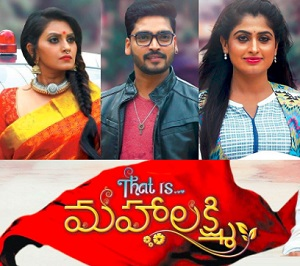That is Mahalakshmi New Serial -E15- 16th Aug