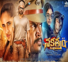 Nakshatram Movie Review – 2/5