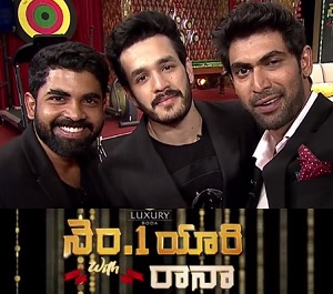 No 1 Yaari with Rana with Akhil Akkineni and S.S.Karthikeya – 22nd Aug