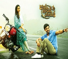 Jaya Janaki Nayaka Movie Review – 3/5