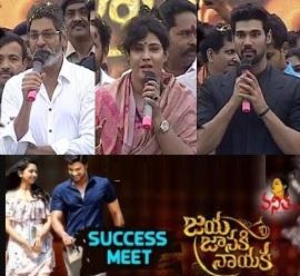 Celeb Speeches at Jaya Janaki Nayaka Movie Success Meet