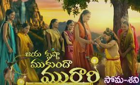 Jaya Krishna Mukunda Murari – E11 – 19th Aug