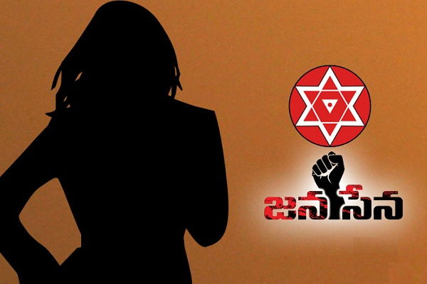 Powerful Heroine To Lead Janasena Women's Wing?