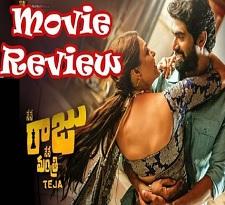 Nene Raju Nene Mantri Movie Review – 3/5