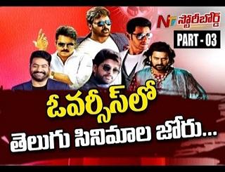 Reason Behind Telugu Cinema Market Expansion in Overseas
