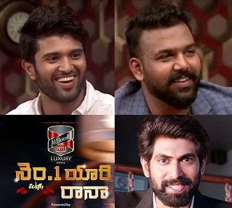 No 1 Yaari with Rana with Deverakonda Vijay – 23rd Aug