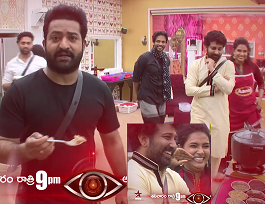Jr NTR's Bigg Boss Reality Show -18th Sep
