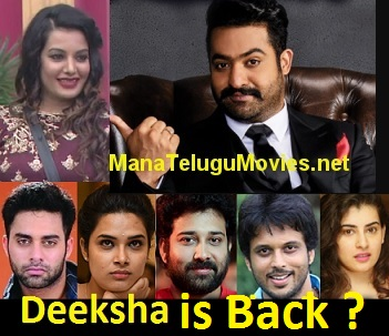 Jr NTR's Bigg Boss Reality Show – 22nd Sep