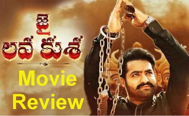 Jai Lava Kusa Movie Review