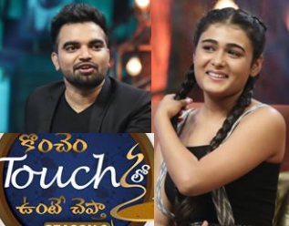 Konchem Touch Lo Unte Cheptha with Arjun Reddy Fame Shalini Pande – 9th Oct