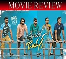 Vunnadi Okate Zindagi Movie Review