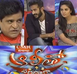 Alitho Saradagaa – 16th Oct – with Anchor Ravi, Sreemukhi