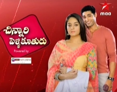 Chinnari Pellikuthuru Daily Serial – E1999- 23rd Oct