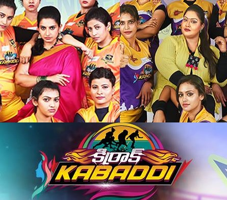 Kirakk Kabaddi Show – 18th Nov – Nellore Nerajanalu V/S  Orugallu Warriors