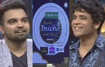 Koncham Touch Lo Unte Cheptha -15th Oct – with Akkineni Nagarjuna