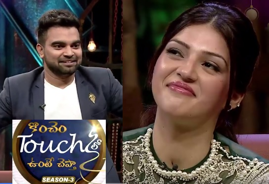 Konchem Touch Lo Unte Cheptha with Mehreen Kour – 2nd Oct