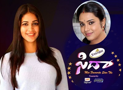 Fida Mee Favourite Star Tho | Hariteja Special Show with Lavanya Tripati -12th Nov