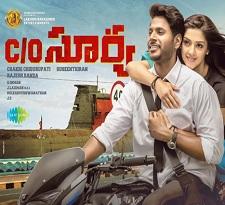 Care of Surya Movie Review