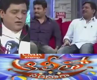 Alitho Saradagaa – 13th Nov with Praveen,  Thagubothu Ramesh