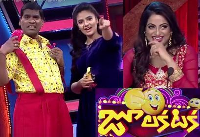 Juu Laka Taka Comedy Show – Udayabhanu,  Bithiri Sathi Sreemukhi – 13th Nov