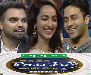 Koncham Touch Lo Unte Cheptha – 5th Nov – with Navdeep, Tejaswi