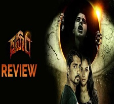 Gruham Movie Review