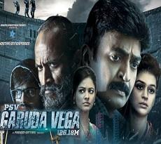 PSV Garuda Vega Movie Review