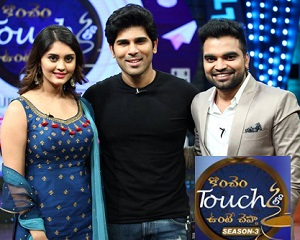 Konchem Touch Lo Unte Cheptha with Allu Sirish, Surbhi- 24th  Dec