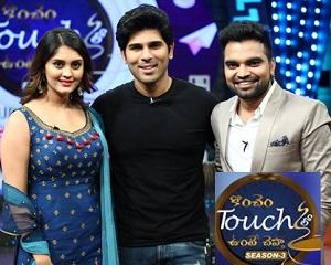 Konchem Touch Lo Unte Cheptha with Allu Sirish, Surbhi- 24th  Dec