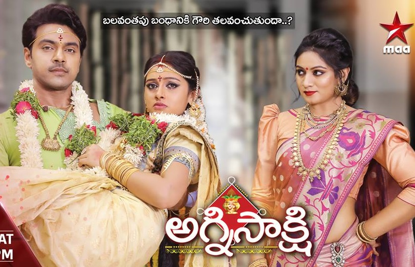 Agni Sakshi Daily Serial – E66- 17th Feb
